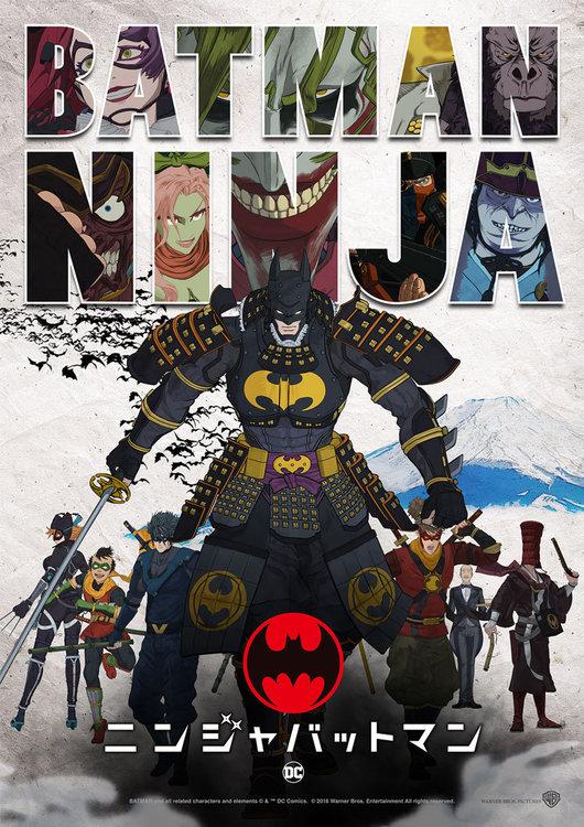 Batman-Ninja-main-poster.thumb.jpg.00350ef4309bd340d0ac6fc341837675.jpg