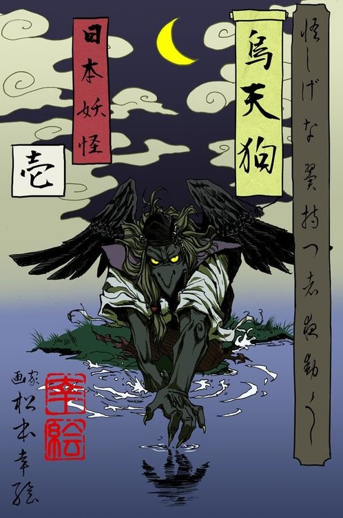 9d019abfec5b4baa7f0f689dae510dbe--japanese-mythology-japanese-folklore.thumb.jpg.94202f720e7234ace75bcc1ec184cca2.jpg