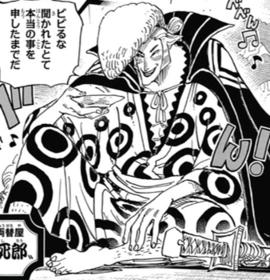Kyoshiro_Manga_Infobox.png