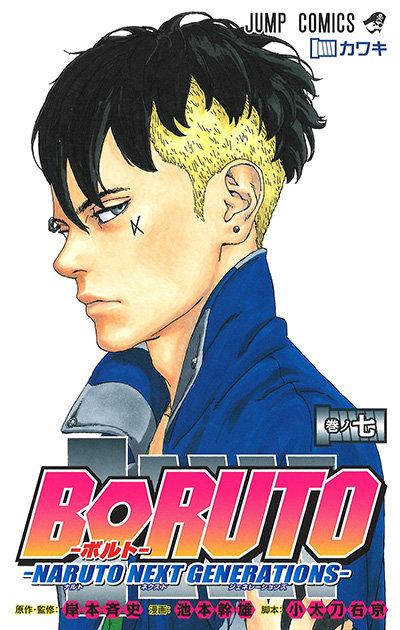 boruto007.jpg.93db92c354c1e6eb28186b1b7ebd6bb2.jpg