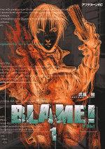 BLAME!.jpg.59a72dacf95032326eae1d8fec2fbba5.jpg