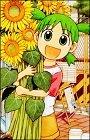 739108620_Yotsuba(23).jpg.6055cdd5f1ea9ae0d435aa875437ccaa.jpg