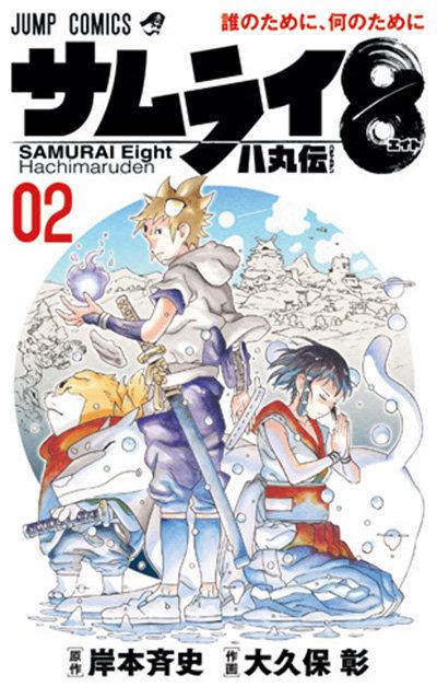 samurai8002.jpg.644dca984f85dcb6645cb95549c6b30e.jpg
