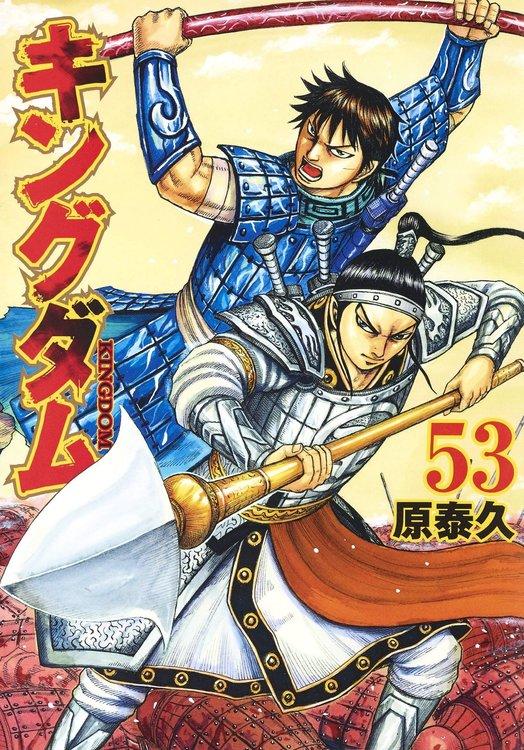 kingdom-53-jp.thumb.jpg.160aa5e08e5da5b406b06b3f66e97631.jpg