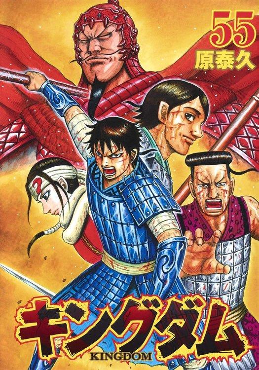 kingdom-55-jp.thumb.jpg.46660e761c151f026b13bc2b93010d24.jpg