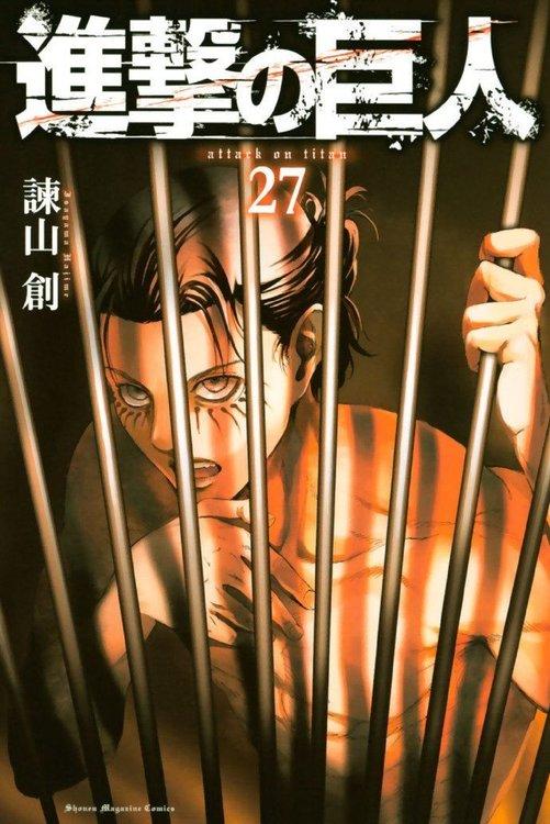 shingeki-no-kyojin-27-jp.thumb.jpg.996d4314ac021f55320f9a4491430ba3.jpg