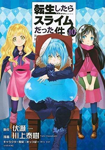tensei-shitara-slime-datta-ken-10-jp.jpg.697e44b12cd0268eda1caa9c91b54d61.jpg