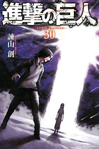 350668899_shingeki-no-kyojin-30-jp09-12.jpg.200e8c0173dce22647dcafb29f5157d0.jpg