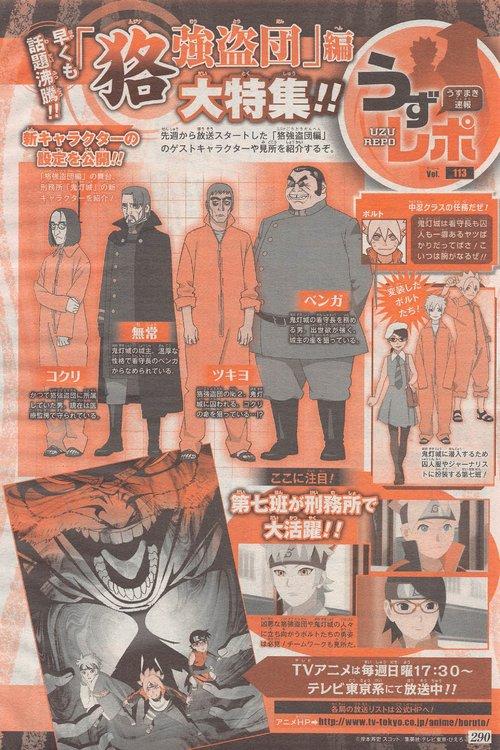 personnages_arc_mujina_1.thumb.jpg.c285788d1e1b46907ca21e85dba7115c.jpg