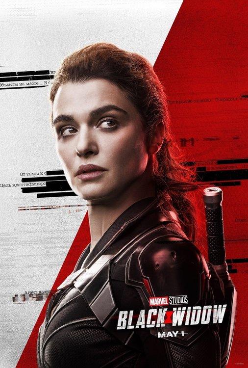 1444180811_blackwidow-melina-vostokoff-character-poster-1205504.thumb.jpeg.bf56fd44ce75b11eeeb706fe99f534f8.jpeg