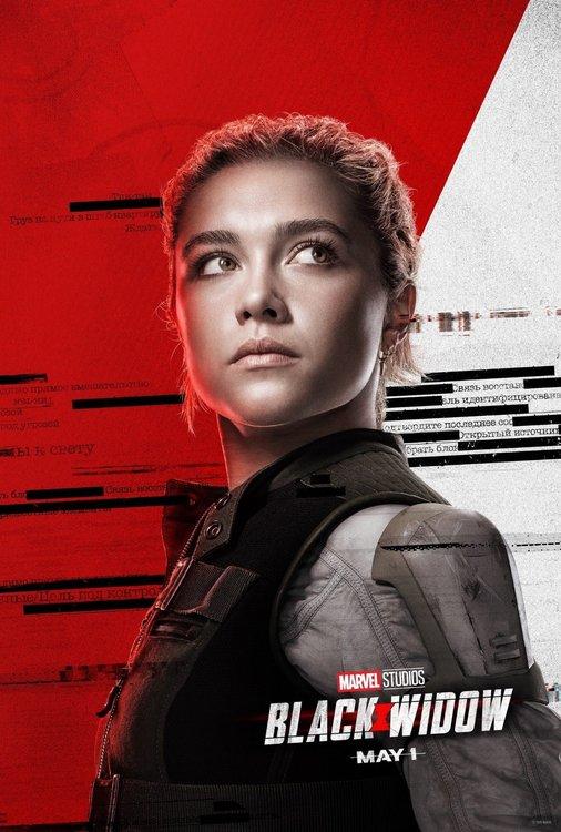 566576201_blackwidow-yelena-belova-character-poster-1205507.thumb.jpeg.b7fac8243b16cfa45d7cc4074b82ba94.jpeg