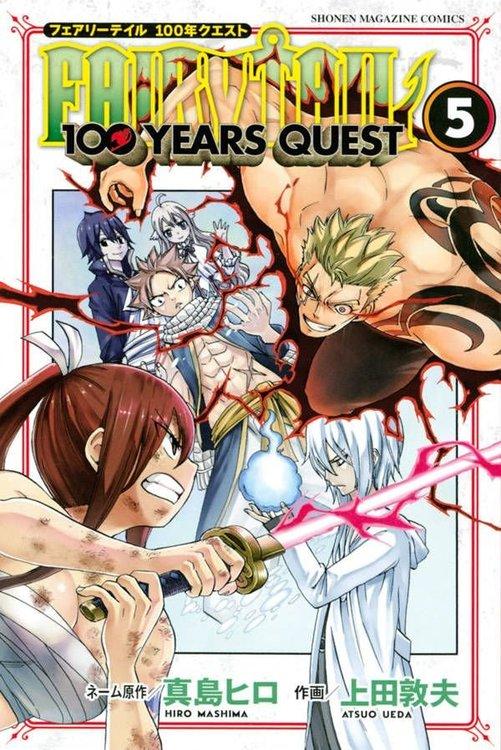 Fairy-Tail-100-Years-Quest-5-jp.thumb.jpg.02d3934e3115e94947a7348c8078cda4.jpg