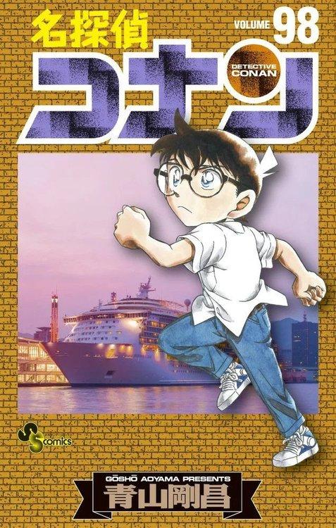 Detective-Conan-98-jp.thumb.jpg.3e2e61afdbcc2f15da88b9675ba9b07a.jpg