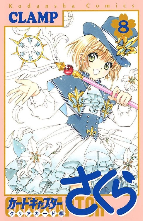 card-captor-sakura-clear-card-8-vo.thumb.jpg.90dc9f164b3378124613c14daf30f974.jpg