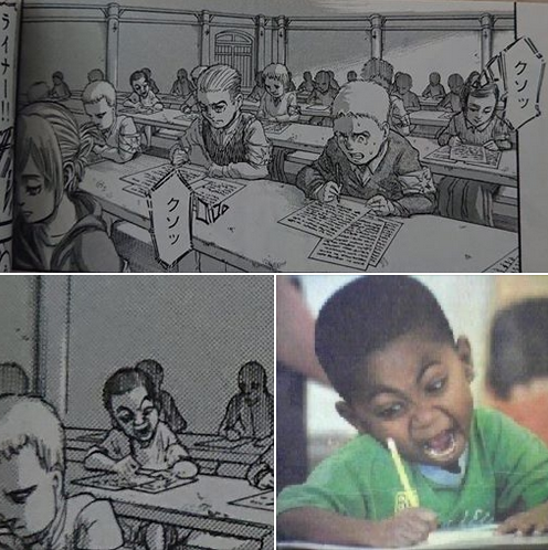memesnk.PNG