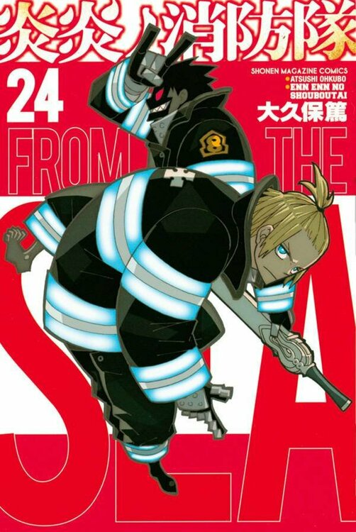 fire-force-24-vo.thumb.jpeg.ff34cc078bd88f439b440842f17d3ed2.jpeg