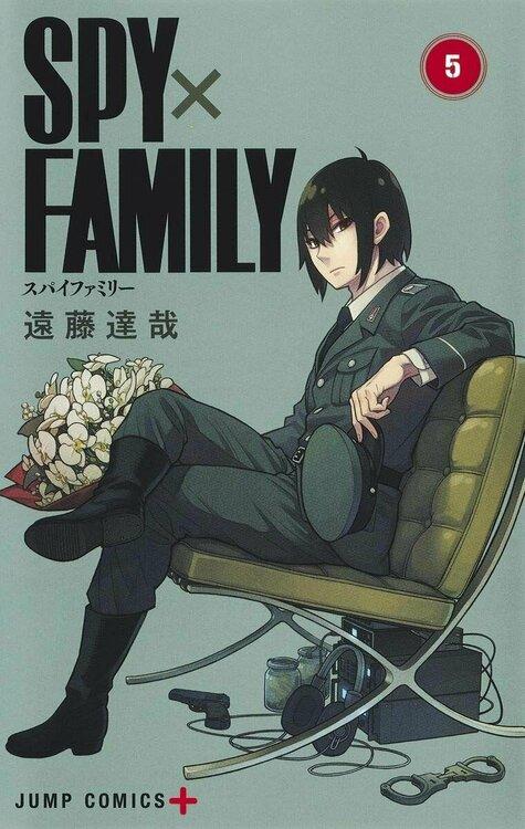 Spy-X-Family-5-jp.thumb.jpg.8a33cb20ef4b29a126847b32377924a5.jpg