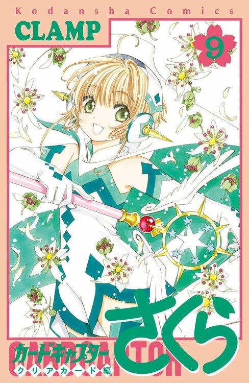 Card-Captor-Sakura-Clear-Card-Arc-9-jp.thumb.jpg.be3a26c4d707b5ab7014d34fa6dce038.jpg