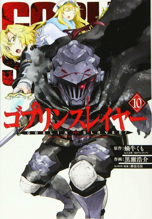 Goblin-Slayer-10-vo.thumb.jpg.418d5886bbc0d0392adb047a6ba7d582.jpg