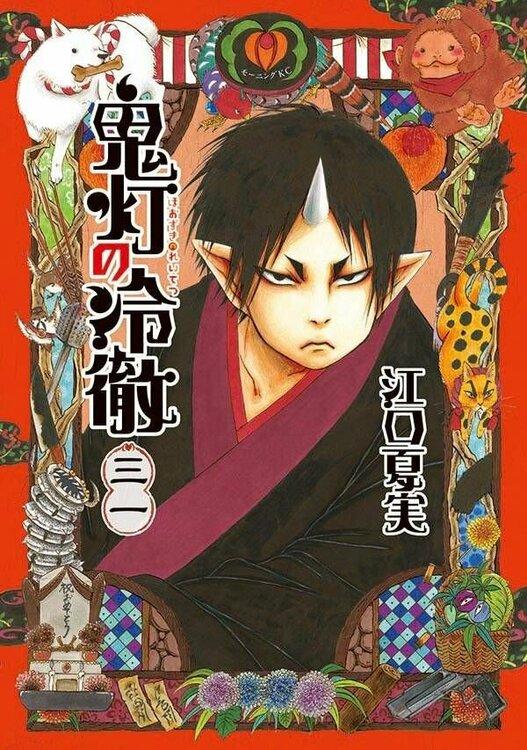 Hzuki-no-Reitetsu-31-jp.thumb.jpg.00b36f8acdbb51d4585d5796a25d8540.jpg