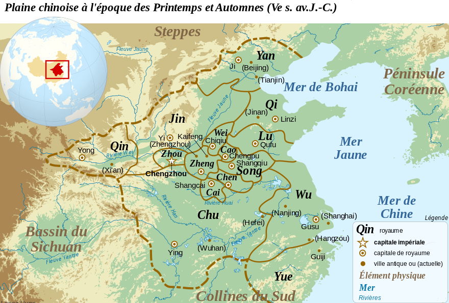 Chinese_plain_5c._BC-fr.svg.png