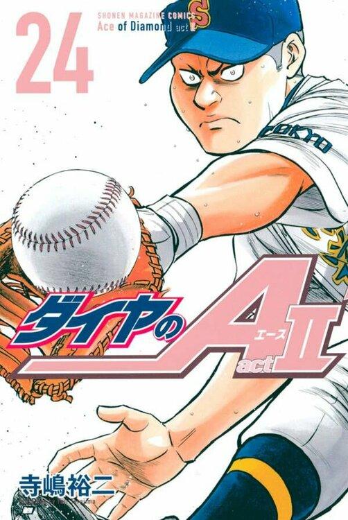 Daiya-no-A-act-II-24-jp.thumb.jpg.f54af45e5b24f1ed9206fa0455bc746b.jpg