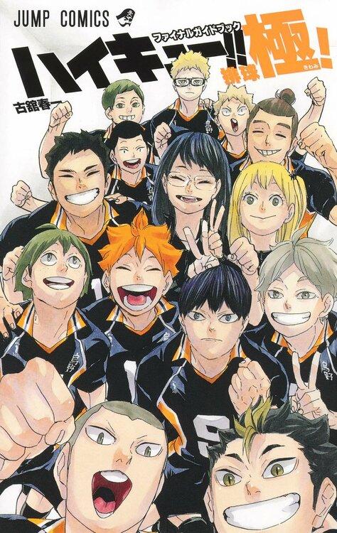 Haikyu-Final-Guidebook-jp.thumb.jpg.848160ef2e75d0c54ad6ed91568cfc8d.jpg