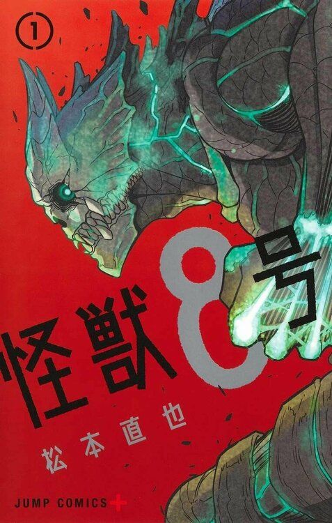 8-Kaiju-1-jp.thumb.jpg.7edccfeb65f9ae04aa3fffdb8c90b6f6.jpg
