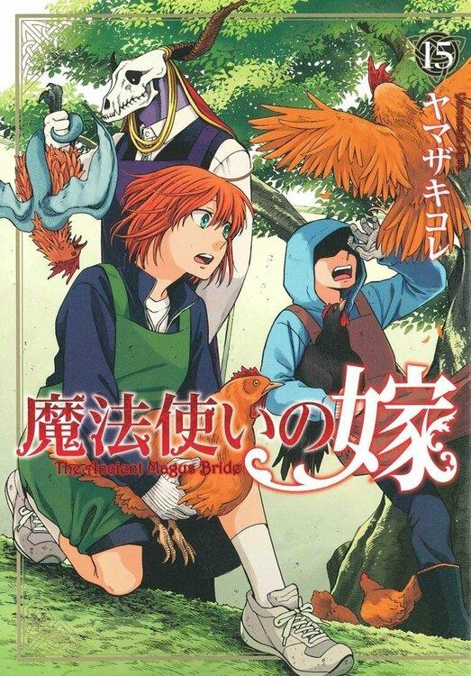 Maho_Tsukai_no_Yome-15-jp.thumb.jpg.389c6e150a18e0a346f51ef30bcb6edb.jpg