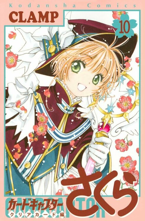 Card_Captor_Sakura_Clear_Card_Arc-10-jp.thumb.jpg.a558309d865955521a9d0a267d5e66e3.jpg