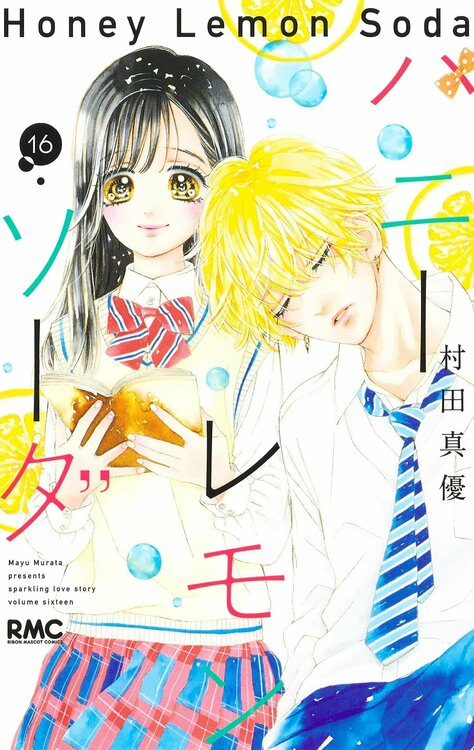 Honey_Lemon_Soda-16-jp.thumb.jpg.baf0d0e835b8767f6fadac9a83ce62ed.jpg