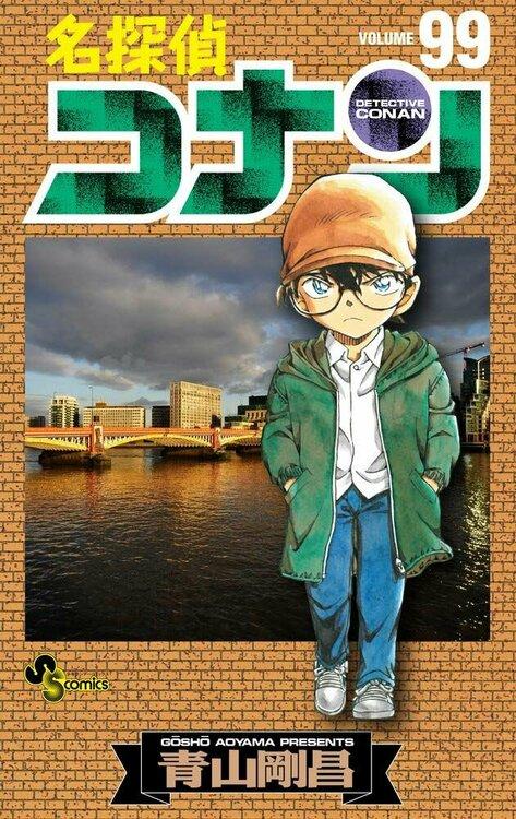 Meitantei_Conan-99-jp.thumb.jpg.285beb8d01d99b694fc0c34f328bd54d.jpg