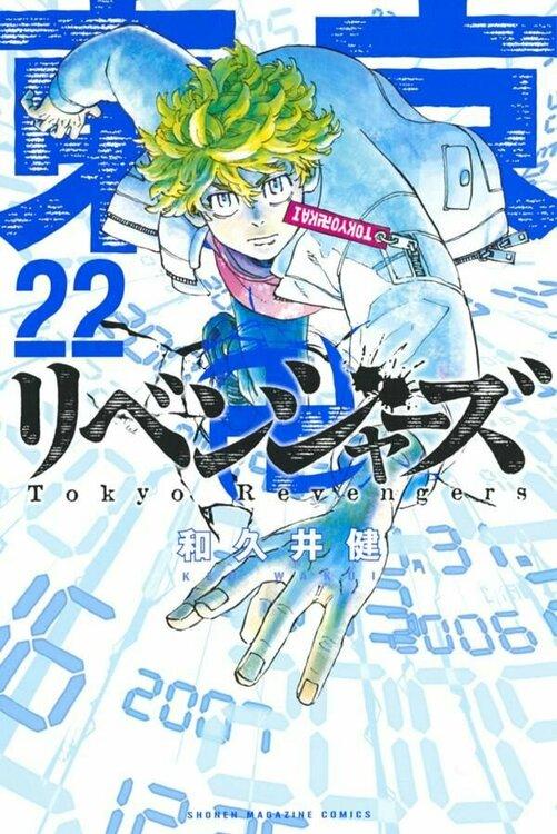 Tokyo_Revengers-22-jp.thumb.jpg.a625c89571a2809757a0ed7c8e290d52.jpg