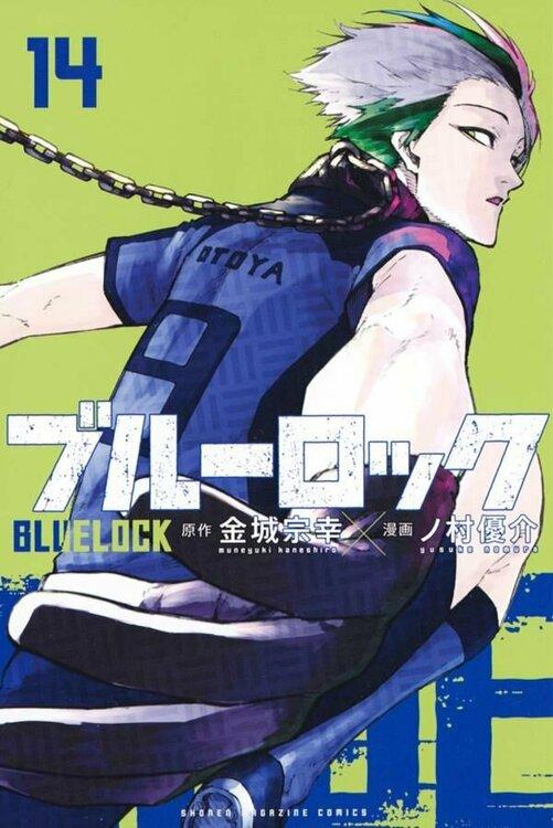 Blue_Lock-14-jp.thumb.jpg.35f5cc89cbf18e9f953c041363212e8a.jpg