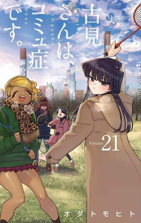 Komi_san_wa_Komusho_desu-21-jp.thumb.jpg.38fc1150c69f0a4f86f9435f042ca89f.jpg