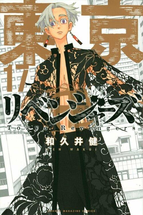 Tokyo-Revengers-17-jap.thumb.jpg.b3e445593acd96ee71fc1c09b6041b5d.jpg
