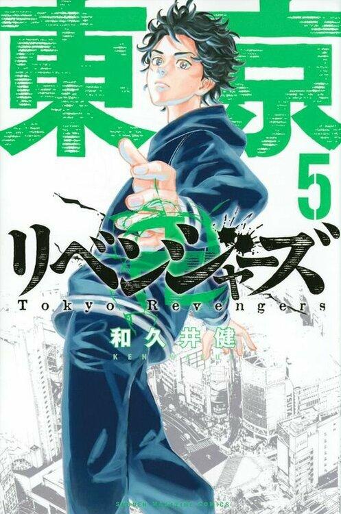 tokyo-revenge-5-jp.thumb.jpg.d21fa2d260910933e0bb9eeabd161141.jpg