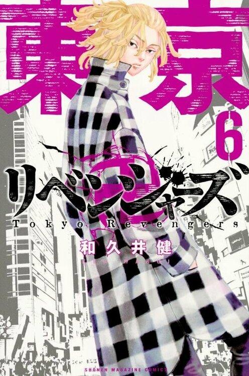 tokyo-revenge-6-jp.thumb.jpg.398e6edba94ccd2c5e4553be358f9c23.jpg