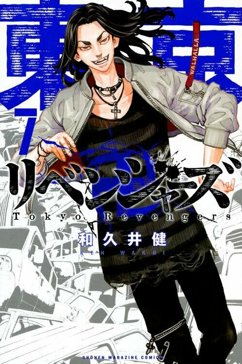 tokyo-revenge-7-jp.thumb.jpg.79ce8fabb95713b826022f15814545be.jpg