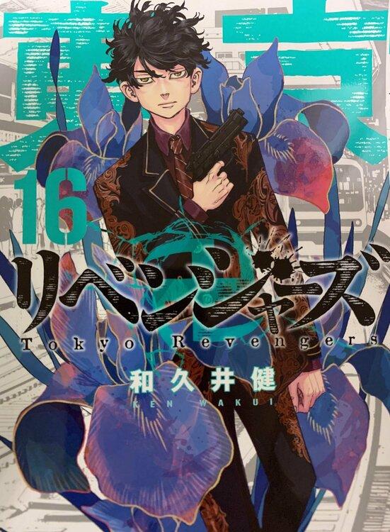 tokyo-revengers-16-jp.thumb.jpg.3e3b80fb115578e3707e1d41e6c5bea5.jpg