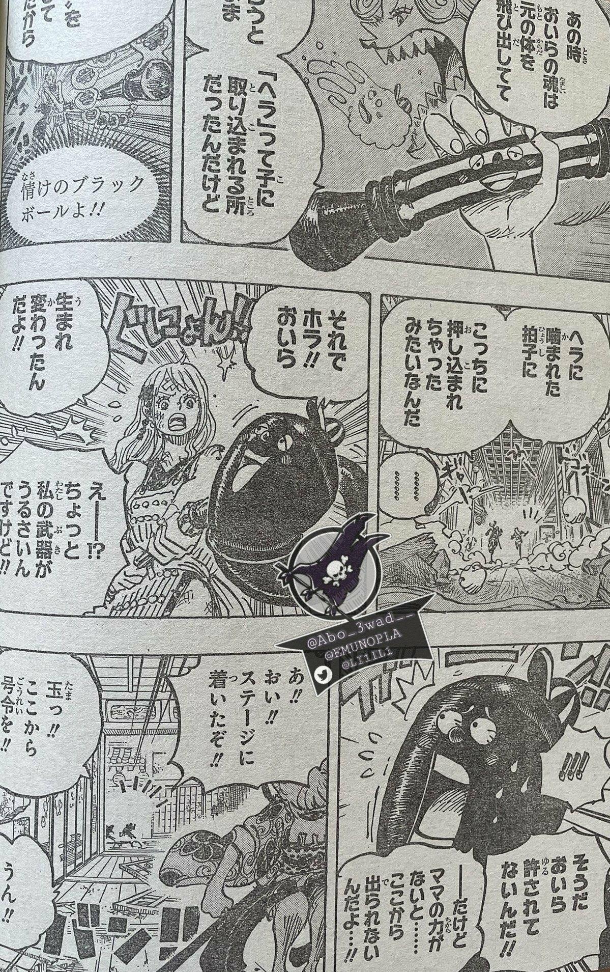 One Piece chapitre 1016 - Page 5 - Nouvelles Sorties - Forums Mangas France