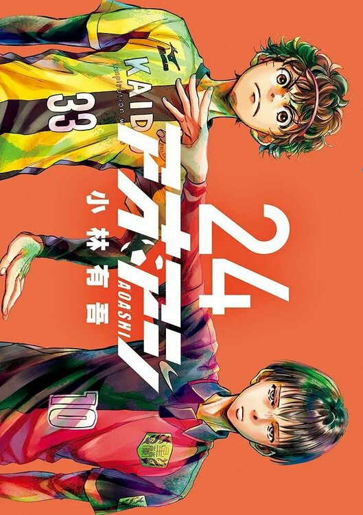 Ao_Ashi-24-jp.thumb.jpg.48c2654c696eaf1ead2ce57ae4719850.jpg