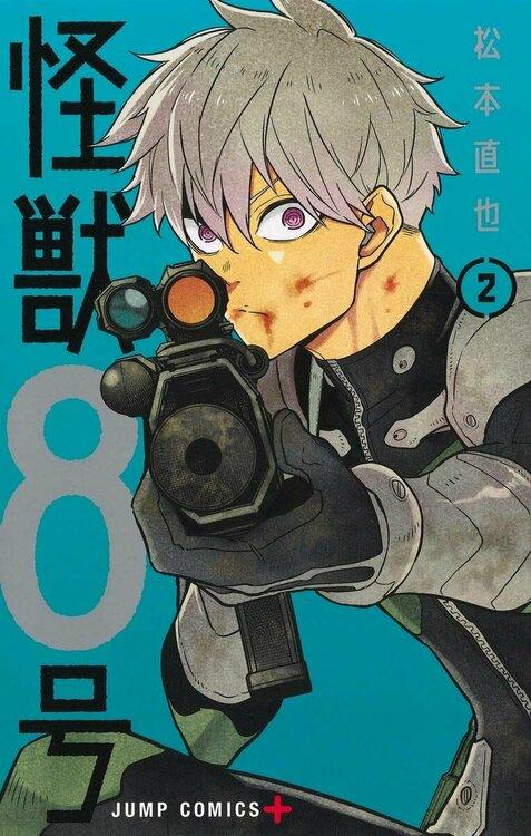 Kaiju_8-2-jp.thumb.jpg.729bb2d3447778f1be3fcd46cb77f0f8.jpg