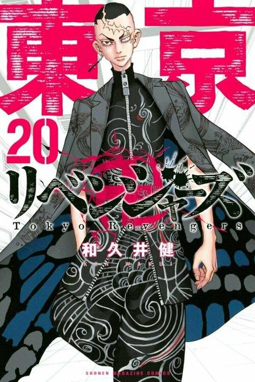 Tokyo-Revengers-20-jp.thumb.jpg.29e7cdb3e0c1dd728b02778854f4c483.jpg