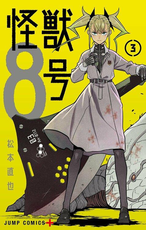 Kaiju_8-3-jp.thumb.jpg.b73b9863d67016d47d25db24f7bd00ee.jpg